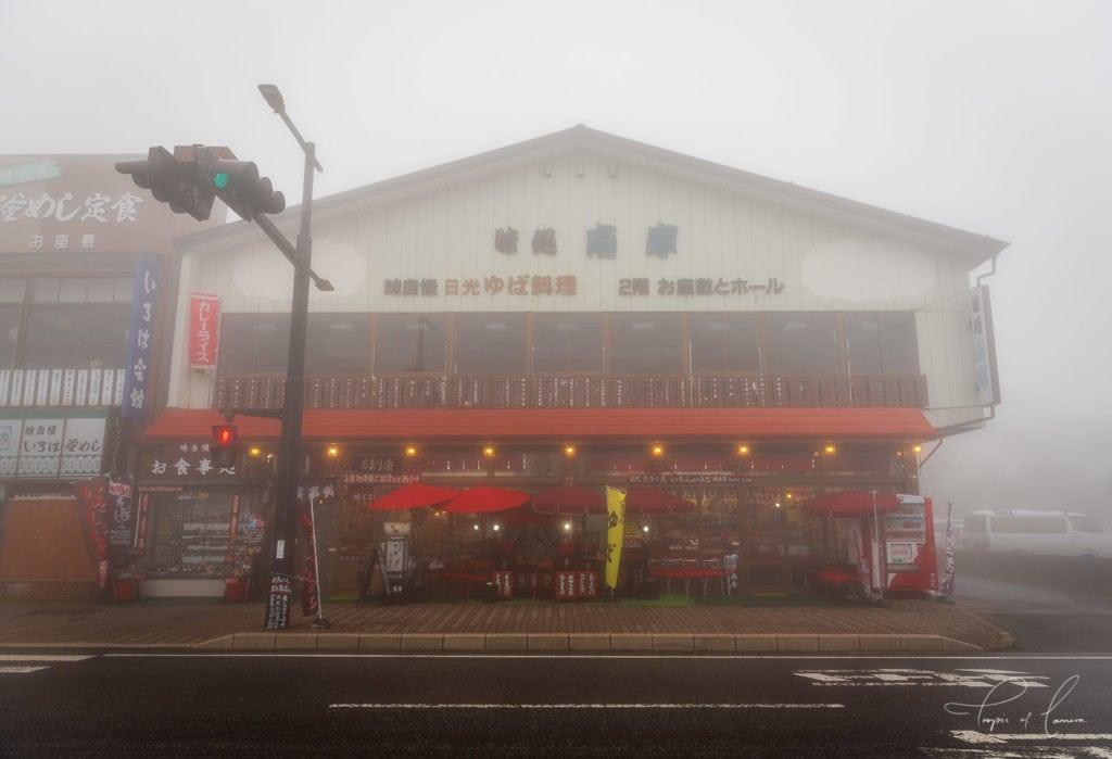 Shop in fog in Nikko, Japan